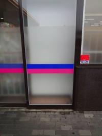 カネスエ瀬部店-13