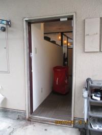 fukurosama20200707-2
