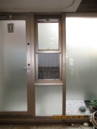 apuri-re20200824-4
