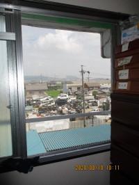 oogaki20200810-1