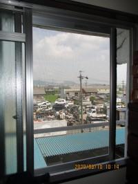 oogaki20200810-2