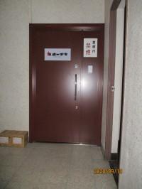 ho-chiki20200914-3