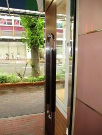 tosuka-no20200902-1