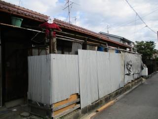 tuchiyasamashakuya20201112-4