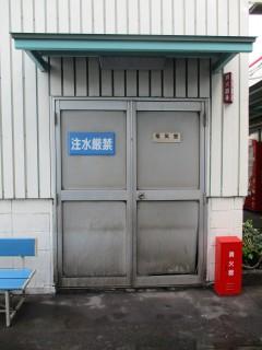 miyazakichita20210329-1